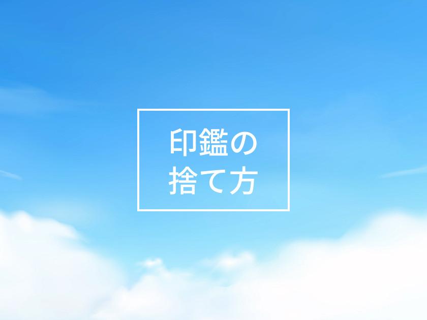 0019_img-ec